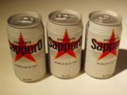 SAPPORO_1.jpg