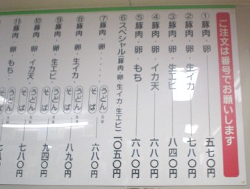 hiroshima_reichang_2.jpg