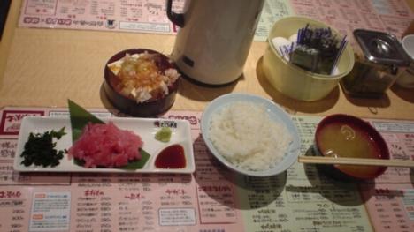 sakurasuisan_1.jpg