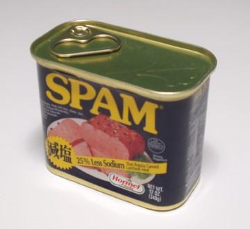 spam_1.jpg
