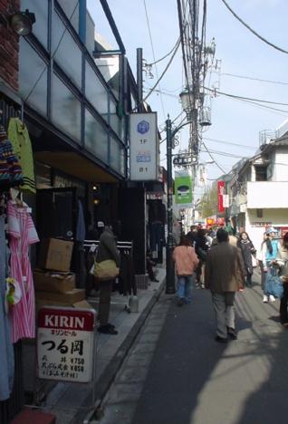 tsuruoka_3.jpg